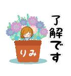 ♦りみ専用スタンプ♦②大人かわいい(個別スタンプ:06)