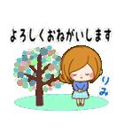 ♦りみ専用スタンプ♦②大人かわいい(個別スタンプ:07)