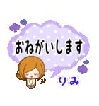 ♦りみ専用スタンプ♦②大人かわいい(個別スタンプ:08)