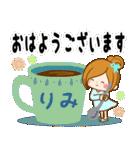 ♦りみ専用スタンプ♦②大人かわいい(個別スタンプ:10)