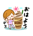 ♦りみ専用スタンプ♦②大人かわいい(個別スタンプ:11)