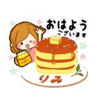 ♦りみ専用スタンプ♦②大人かわいい(個別スタンプ:12)