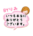 ♦りみ専用スタンプ♦②大人かわいい(個別スタンプ:15)