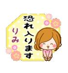 ♦りみ専用スタンプ♦②大人かわいい(個別スタンプ:18)