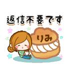 ♦りみ専用スタンプ♦②大人かわいい(個別スタンプ:20)
