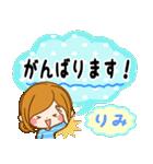 ♦りみ専用スタンプ♦②大人かわいい(個別スタンプ:22)
