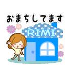 ♦りみ専用スタンプ♦②大人かわいい(個別スタンプ:24)