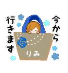 ♦りみ専用スタンプ♦②大人かわいい(個別スタンプ:25)