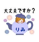 ♦りみ専用スタンプ♦②大人かわいい(個別スタンプ:28)