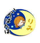 ♦りみ専用スタンプ♦②大人かわいい(個別スタンプ:30)