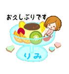 ♦りみ専用スタンプ♦②大人かわいい(個別スタンプ:31)