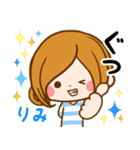 ♦りみ専用スタンプ♦②大人かわいい(個別スタンプ:35)