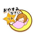 ♦りみ専用スタンプ♦②大人かわいい(個別スタンプ:38)