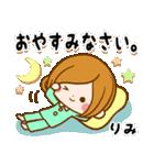 ♦りみ専用スタンプ♦②大人かわいい(個別スタンプ:39)