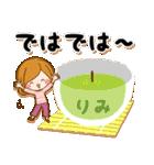 ♦りみ専用スタンプ♦②大人かわいい(個別スタンプ:40)