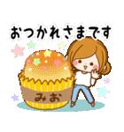 ♦みお専用スタンプ♦②大人かわいい(個別スタンプ:01)