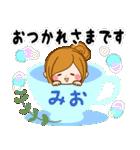 ♦みお専用スタンプ♦②大人かわいい(個別スタンプ:02)