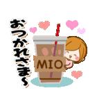 ♦みお専用スタンプ♦②大人かわいい(個別スタンプ:03)