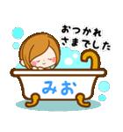 ♦みお専用スタンプ♦②大人かわいい(個別スタンプ:04)