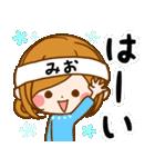 ♦みお専用スタンプ♦②大人かわいい(個別スタンプ:05)