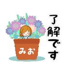 ♦みお専用スタンプ♦②大人かわいい(個別スタンプ:06)