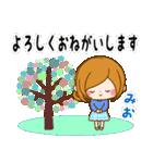 ♦みお専用スタンプ♦②大人かわいい(個別スタンプ:07)