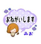 ♦みお専用スタンプ♦②大人かわいい(個別スタンプ:08)
