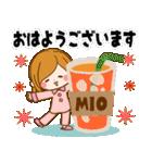 ♦みお専用スタンプ♦②大人かわいい(個別スタンプ:09)