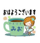 ♦みお専用スタンプ♦②大人かわいい(個別スタンプ:10)