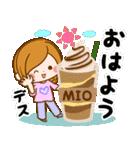 ♦みお専用スタンプ♦②大人かわいい(個別スタンプ:11)