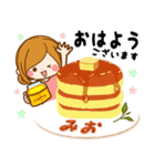 ♦みお専用スタンプ♦②大人かわいい(個別スタンプ:12)