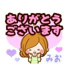 ♦みお専用スタンプ♦②大人かわいい(個別スタンプ:13)