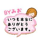 ♦みお専用スタンプ♦②大人かわいい(個別スタンプ:15)