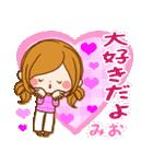 ♦みお専用スタンプ♦②大人かわいい(個別スタンプ:16)
