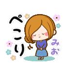 ♦みお専用スタンプ♦②大人かわいい(個別スタンプ:17)