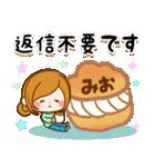 ♦みお専用スタンプ♦②大人かわいい(個別スタンプ:20)