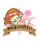 ♦みお専用スタンプ♦②大人かわいい(個別スタンプ:21)