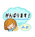 ♦みお専用スタンプ♦②大人かわいい(個別スタンプ:22)