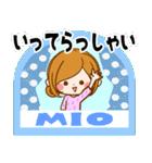 ♦みお専用スタンプ♦②大人かわいい(個別スタンプ:23)
