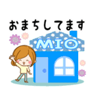 ♦みお専用スタンプ♦②大人かわいい(個別スタンプ:24)