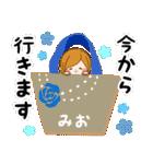 ♦みお専用スタンプ♦②大人かわいい(個別スタンプ:25)