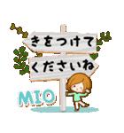 ♦みお専用スタンプ♦②大人かわいい(個別スタンプ:26)