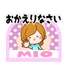 ♦みお専用スタンプ♦②大人かわいい(個別スタンプ:27)