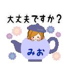 ♦みお専用スタンプ♦②大人かわいい(個別スタンプ:28)
