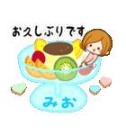 ♦みお専用スタンプ♦②大人かわいい(個別スタンプ:31)