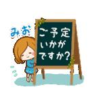 ♦みお専用スタンプ♦②大人かわいい(個別スタンプ:33)