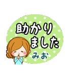 ♦みお専用スタンプ♦②大人かわいい(個別スタンプ:34)