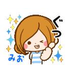 ♦みお専用スタンプ♦②大人かわいい(個別スタンプ:35)