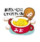 ♦みお専用スタンプ♦②大人かわいい(個別スタンプ:36)