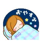 ♦みお専用スタンプ♦②大人かわいい(個別スタンプ:37)